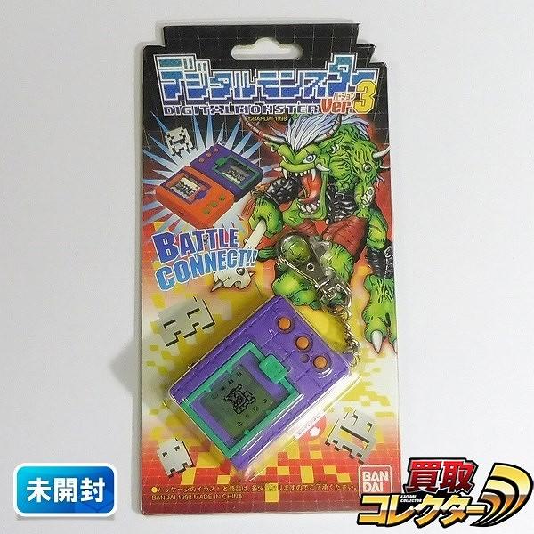 バンダイ デジタルモンスター Ver.3 未開封 / デジモン