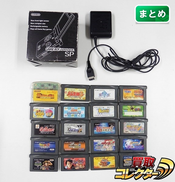 ゲームボーイアドバンスSP 黒 ソフト 20本 聖剣伝説 ハム太郎3 他
