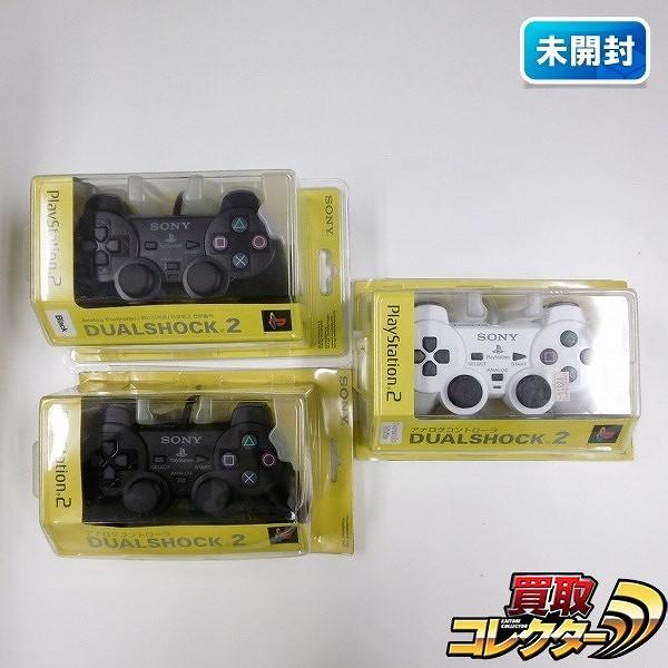 PS2 DUALSHOCK2 アナログコントローラー PCPH-10010 未開封