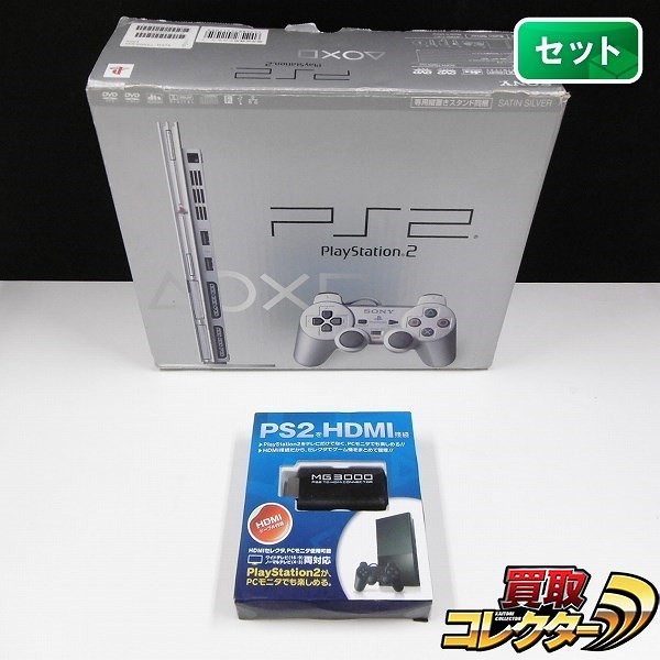Playstation2 SCPH-75000 PS2 TO HDMI CONNECTOR セット