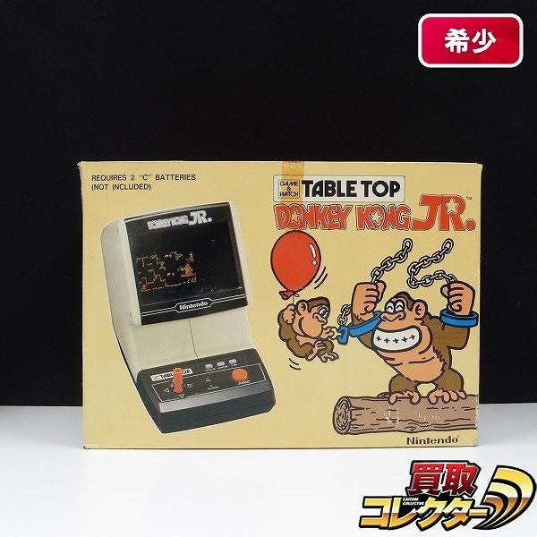 任天堂 ゲームウォッチ テーブルトップ ドンキーコングJR 箱有_1