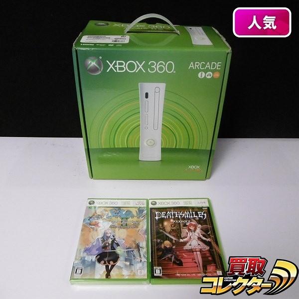 XBOX 360 ARCADE 本体 ソフト エスプガルーダII デススマイルズ