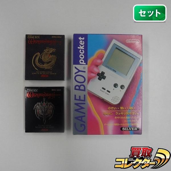 ゲームボーイ ポケット シルバー ソフト ウィザードリィ1・2