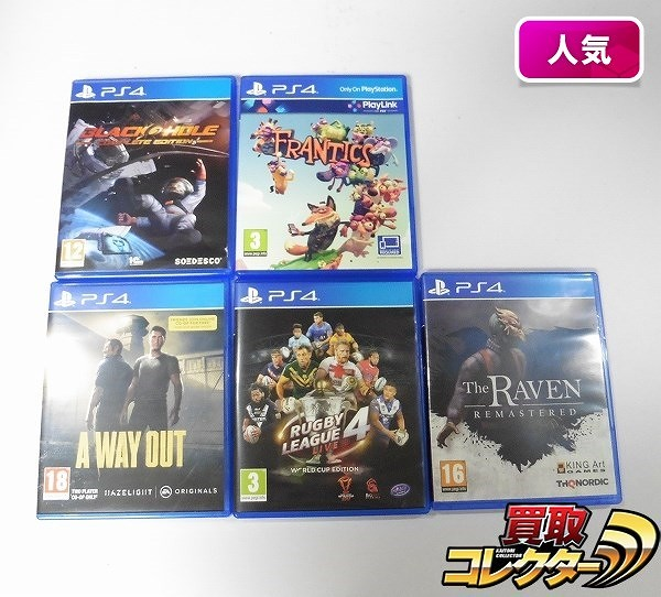 PS4 英語版ソフト Black Hole Complete Edition 他 計5点