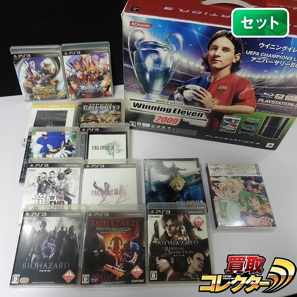 PS3 CECHL00本体 ソフト 13本 マクロス 龍が如く 他