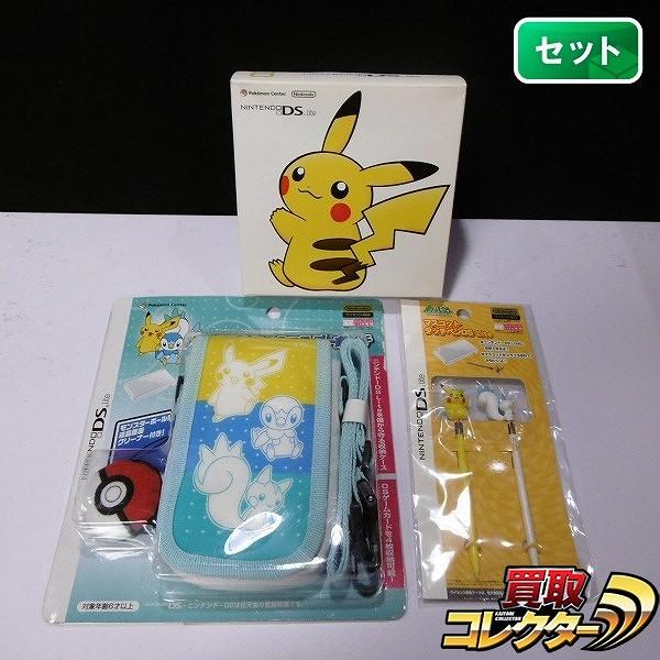 DS Lite ピカチュウエディション DS Lite用グッズ ポーチ タッチペン