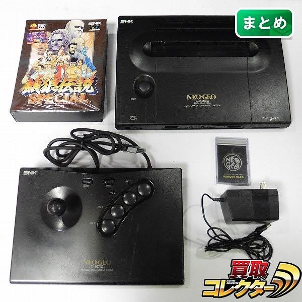 NEO-GEO MAX 330MEGA 餓狼伝説SPECIAL / SNK ネオジオ
