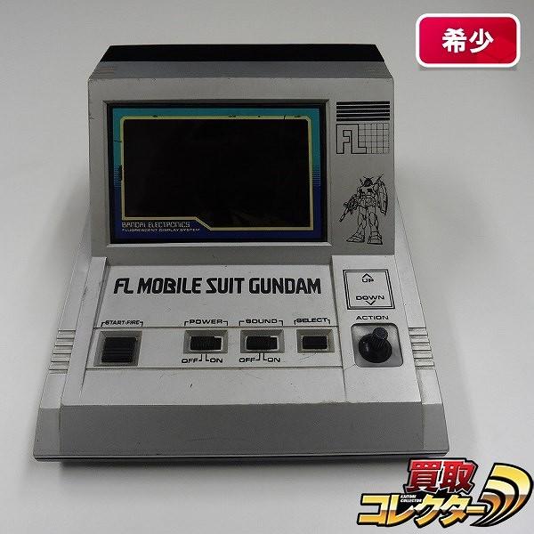 バンダイ FL MOBILE SUIT GUNDAM レトロゲーム LSI / ガンダム