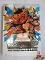 デジタルモンスター ART BOOK Ver.1~5&20th アートブック