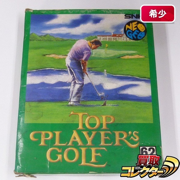 SNK NEO-GEO ネオジオ トッププレイヤーゴルフ