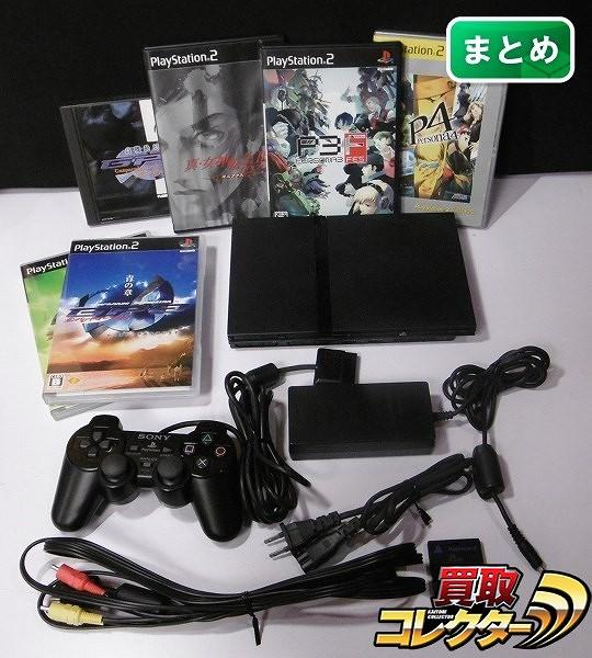 PS2 SCPH-70000 ソフト ペルソナ ガンパレードマーチ 他