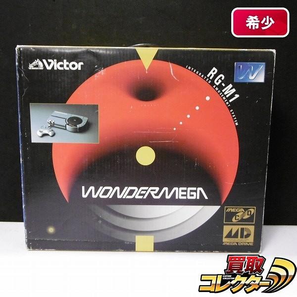 Victor ワンダーメガ WONDER MEGA RG-M1 / ビクター