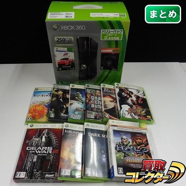 マイクロソフト XBOX360 本体 ソフト10本 ギアーズオブウォー 他