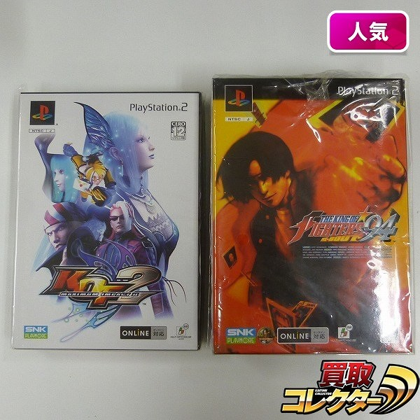 PS2ソフト KOF'94 RE-BOUT NEO-GEO PAD2付属 他