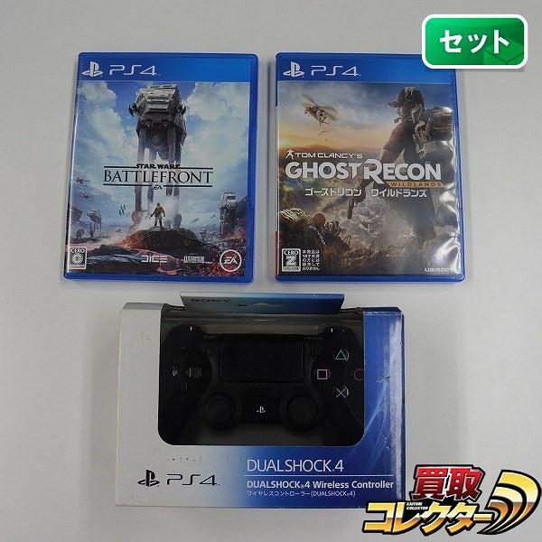 PS4ソフト ゴーストリコン スターウォーズ デュアルショック4