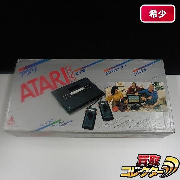 アタリ ATARI 2800 ビデオ コンピューター システム