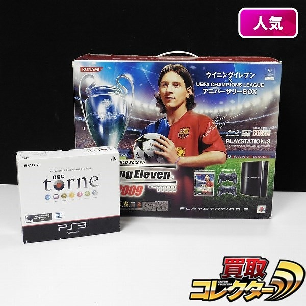 PS3 ウイニングイレブンxUEFA CHAMPIONS LEAGUE BOX