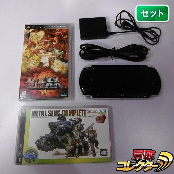 PSP-3000 & メタルスラッグ XX メタルスラッグ コンプリート