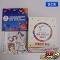 Blu-ray アイマス M@STERS OF IDOL WORLD!! 2014 PERFECT BOX 他