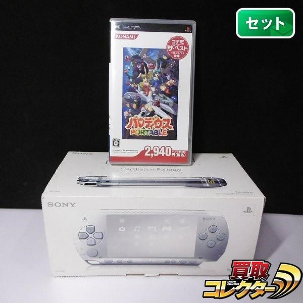 PSP-1000 シルバー ソフト パロディウス ポータブル / KONAMI