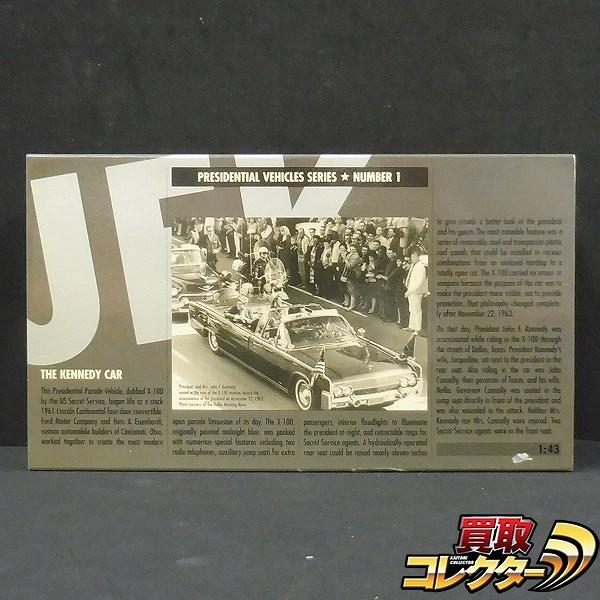 ミニチャンプス 1/43 1961 リンカーン コンチネンタル /ミニカー