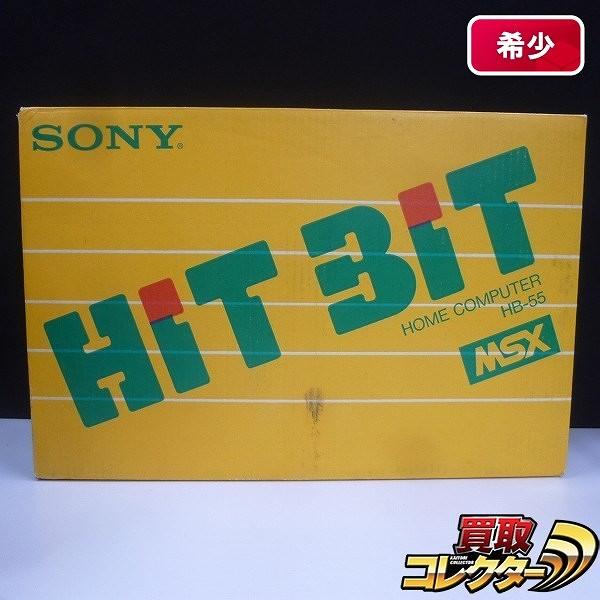 MSX ホームコンピュータ HB-55 データカートリッジ