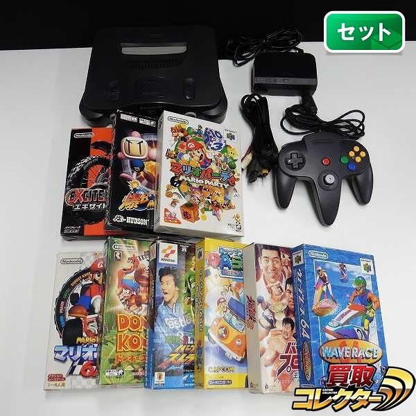 N64 本体 ソフト 9本 マリオカート ロックマン ボンバーマン 他
