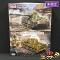 Amusing Hobby 1/35 パンターⅡ 38D戦車 8cm低圧砲 PAW600
