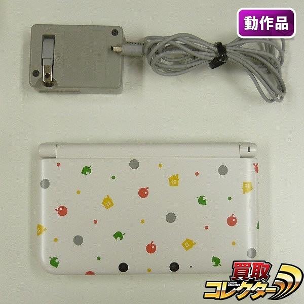 3DS LL どうぶつの森モデル ACアダプター