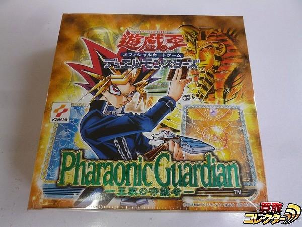 遊戯王 Pharaonic Guardian 王家の守護者 30P入 BOX 未開封