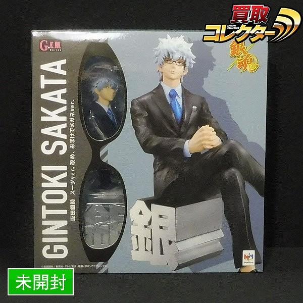 G.E.M. 銀魂 坂田銀時 スーツver.改め、おまけでメガネver.