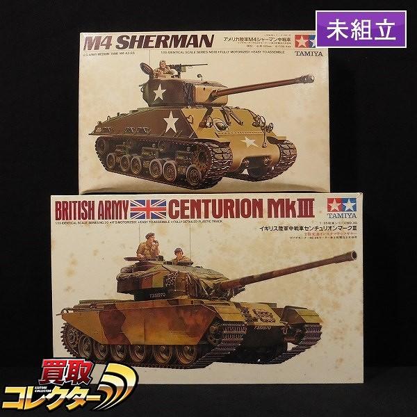 小鹿 タミヤ 1/35 M4 シャーマン センチュリオンマークIII