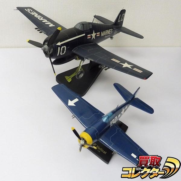 ウイングクラブ F6F ヘルキャット 1/48 米海軍 1/32 海兵隊