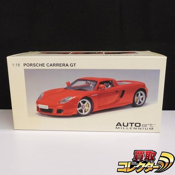 オートアート 1/18 ポルシェ カレラ GT レッド 78044 AUTOart