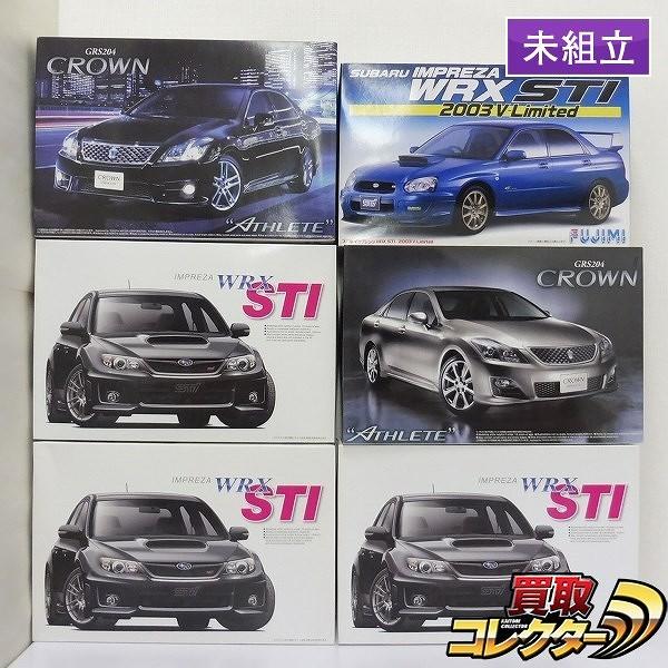 1/24 アオシマ クラウン アスリート 08 10 インプレッサWRX STI他