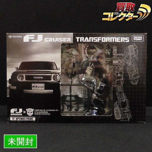 トヨタ×TF スペシャルコラボ FJオプティマスプライム グリーン