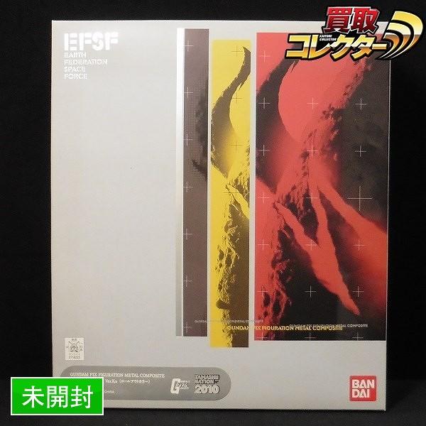 GFF METAL COMPOSITE ガンダム Ver.Ka ロールアウトカラー