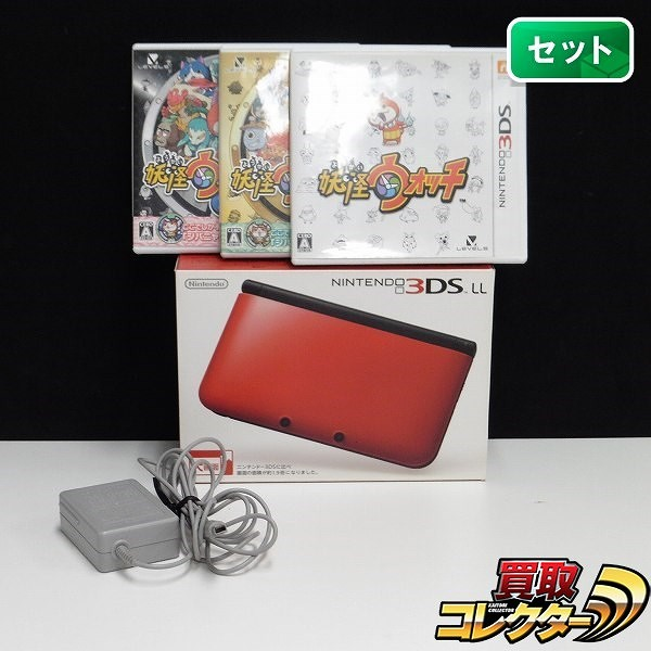 3DS LL レッド×ブラック 妖怪ウォッチ ソフト 3本 1 2 本家 元祖