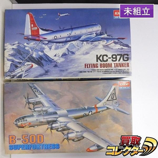 アカデミー 1/72 B-50D  KC-97G 軍用機プラモデル