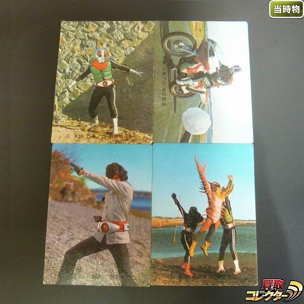 カルビー 旧 仮面ライダー スナック カード 503 505 510 515