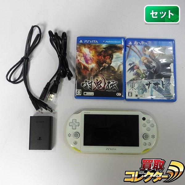 SONY PS VITA PCH-2000 & ソフト 討鬼伝 東京ザナドゥ