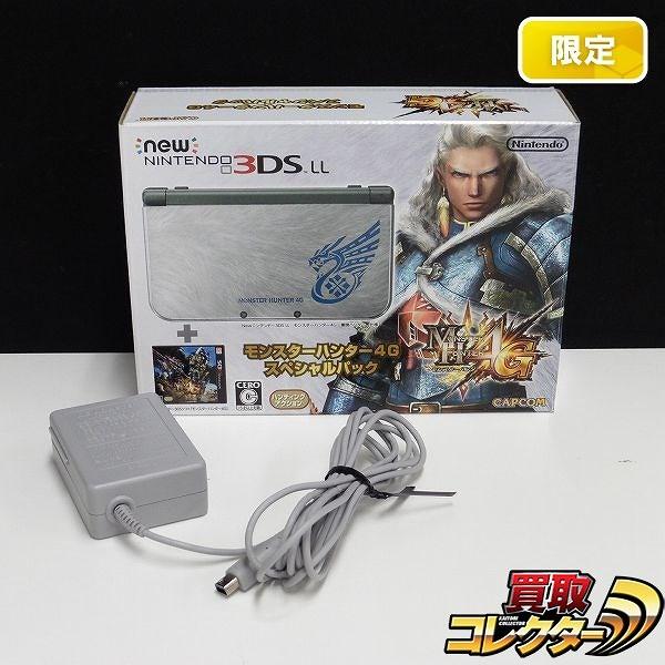 new 3DS LL モンハン 4G スペシャルパック + ACアダプタ