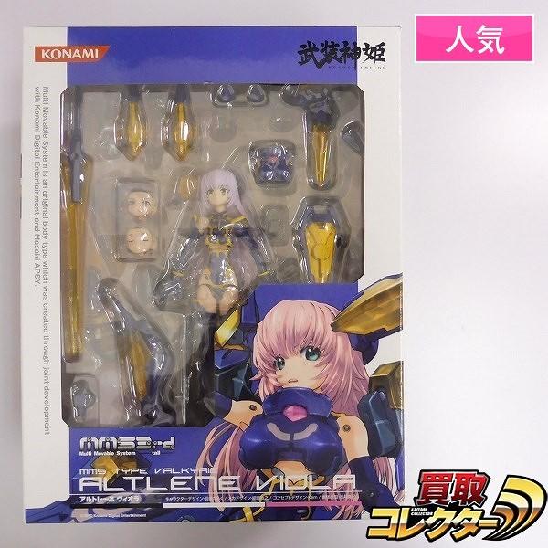 コナミ 武装神姫 戦乙女型MMS 3rd アルトレーネ ヴィオラ