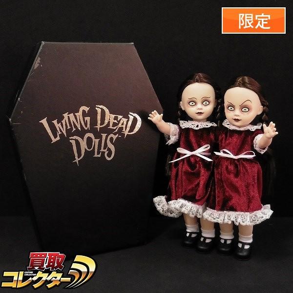 メズコ タワレコ限定 Living Dead Dolls ヘーゼル&ハッティ