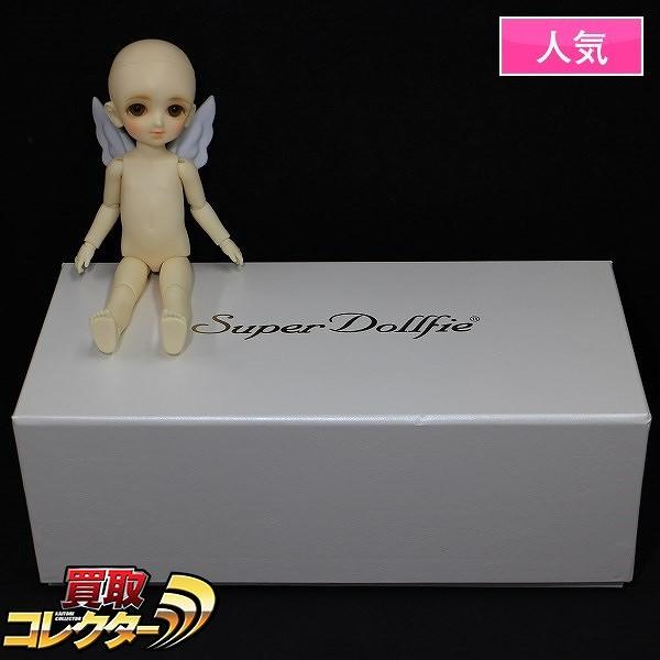 ボークス SD スーパードルフィー 精天使 ドール 本体