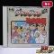 PCエンジン スーパー CD-ROM2 ダウンタウン熱血物語