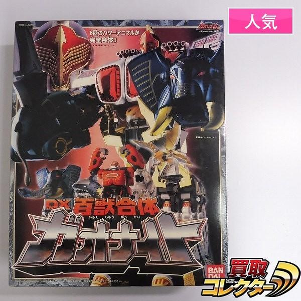 百獣戦隊ガオレンジャー DX百獣合体 ガオナイト / ガオコング
