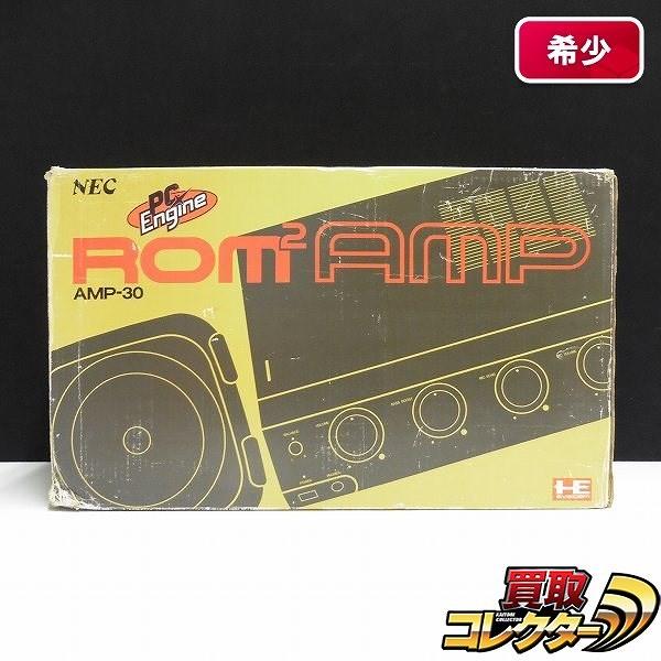 PCエンジン ROM2 AMP ロムロム アンプ + マイク