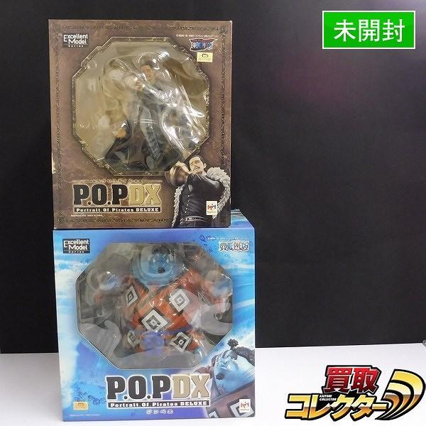 ワンピース P.O.P DX ジンベエ クロコダイル / POP