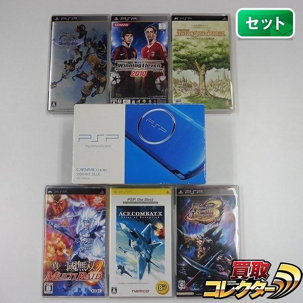 PSP-3000 + ソフト モンハン ポポロクロイス 他 計6本 箱説有